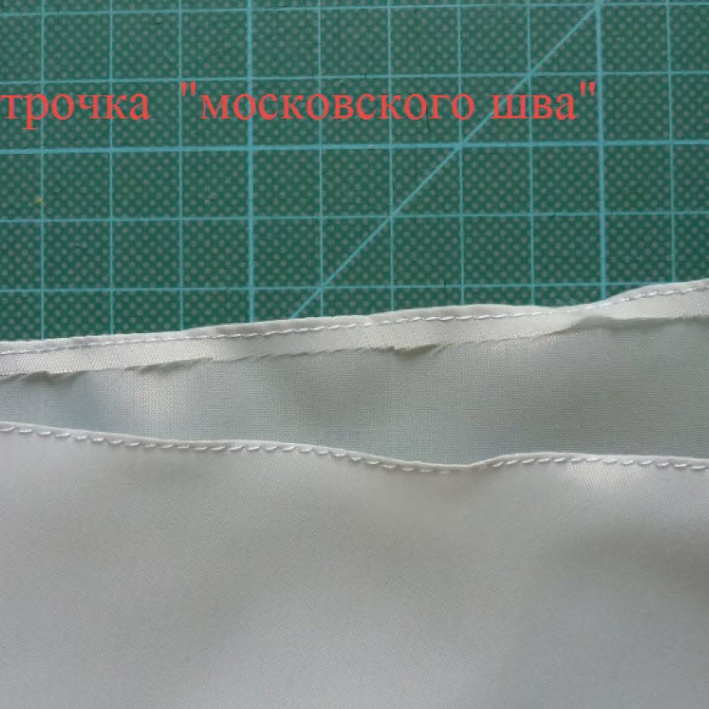 Как обработать припуски швов без оверлока - мастер-класс Корфиати 68
