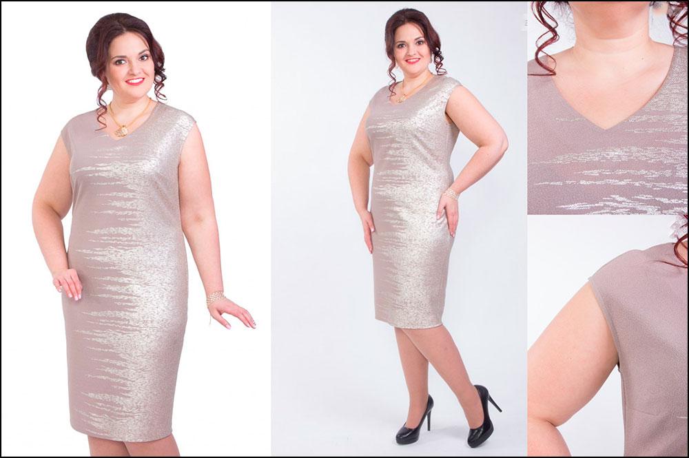 платье нарядное для полных