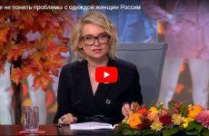 «Крутой» совет Эвелины Хромченко