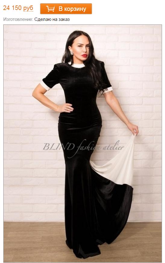 Платье из бархата-стрейч