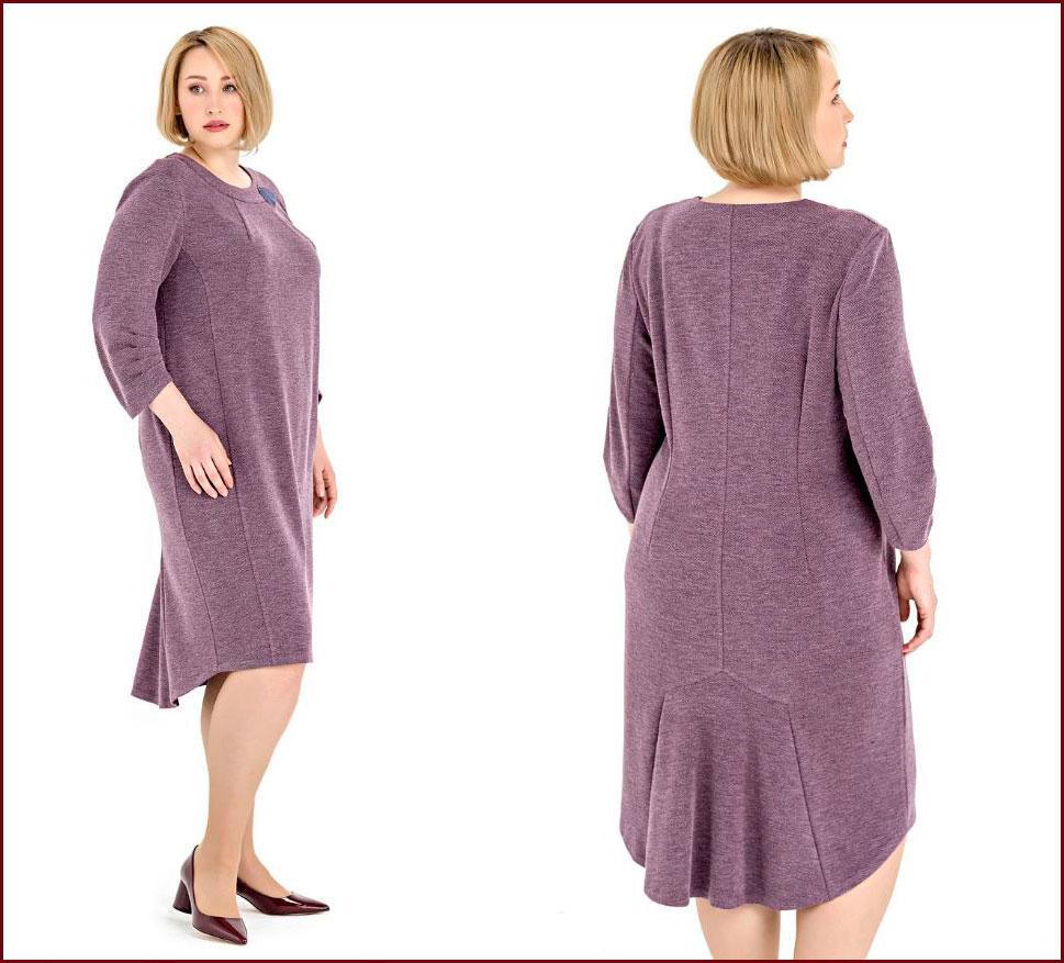 платье для элегантных женщин