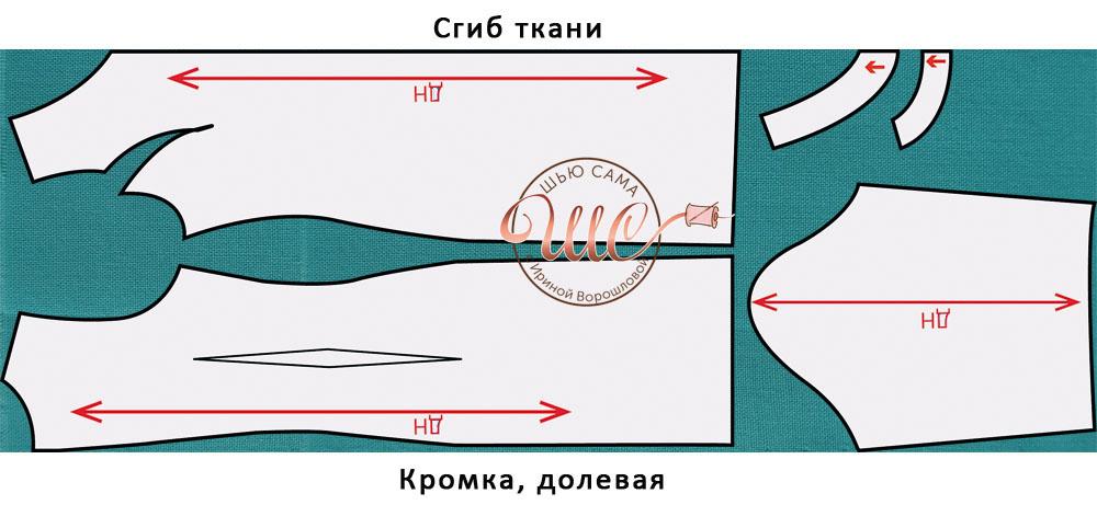 Долевая нить на выкройке обозначается стрелками