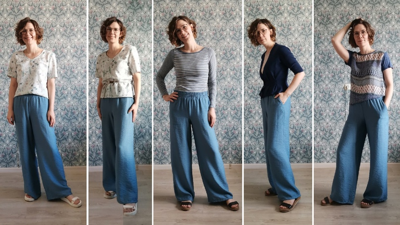 как сидят прямые брюки
