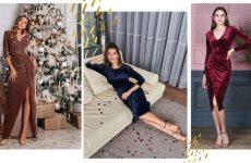 Трикотаж для новогоднего платья